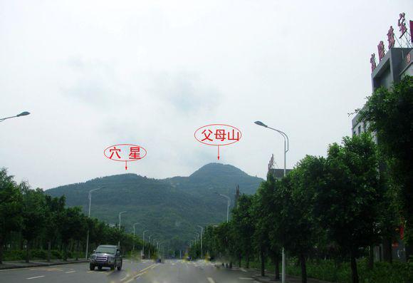 杨公风水培训