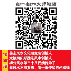 风水培训班 www.yjfspx.com