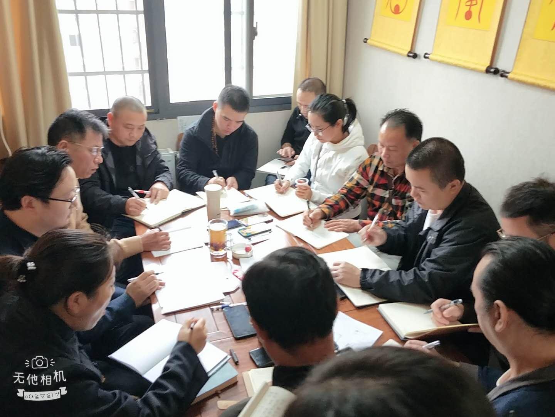 傅国清风水培训班 中国厉害的风水师