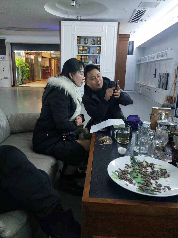 办公室风水培训,傅国清说办公室招财风水