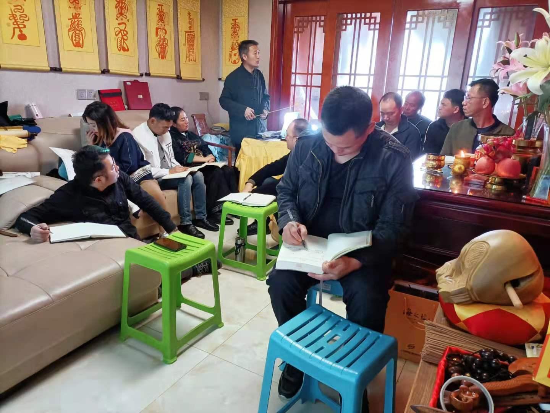风水培训哪里好?中国有名的风水师傅国清先生2021年10月开班