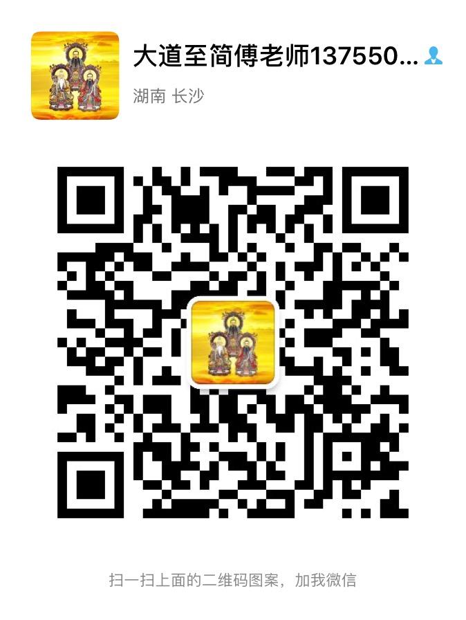 2020年中国风水师排行榜 中国有名风水师傅国清