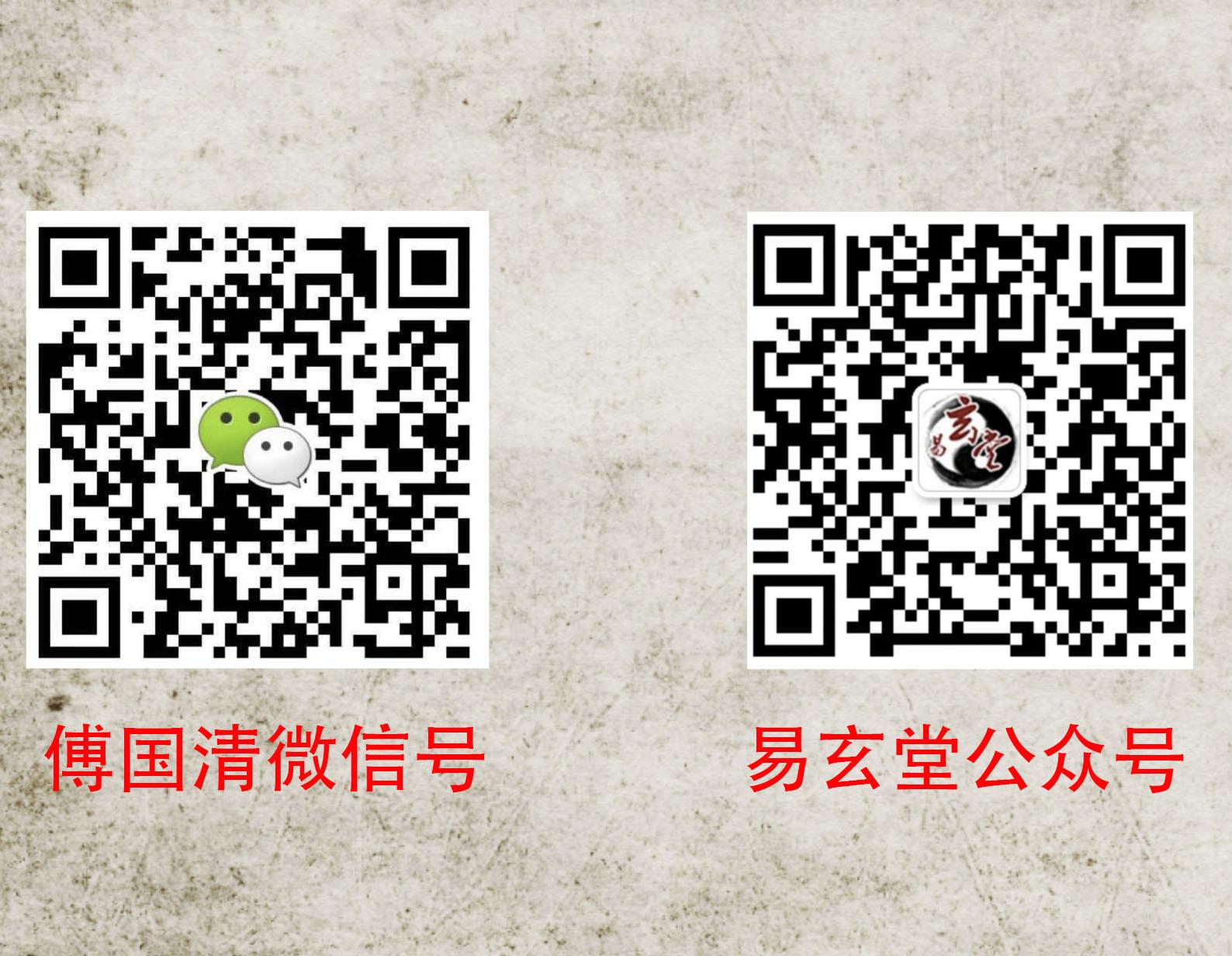 葫芦,风水培训,傅国清风水学习视频,中国有名的风水师,寻龙点穴
